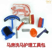 Horse Cleaner of Horse Care Toolkit for Horse Washing