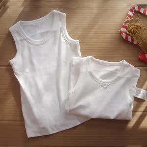 无荧光纯棉无袖<span class=H>背心</span>宝宝吊带儿童装内衣男童女童打底衫睡衣纯白色