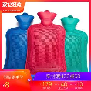 【500-2000毫升】橡胶注水热水袋  <span class=H>暖手</span>脚袋可拆洗布套暖宫宝水袋