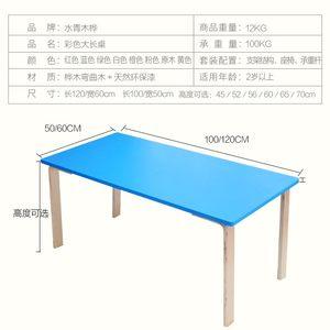 双人<span class=H>课桌椅</span>小学单人桌单人培训班孩子美术长桌木质组装小孩靠背椅