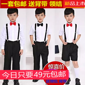 儿童白衬衣黑裤子<span class=H>演出服</span>男童表演套装背带西裤西装黑色长裤花童