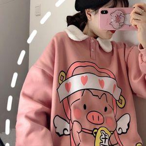 秋冬简单秋装韩式毛绒日式猪猪毛领女生少女时尚圆领<span class=H>卫衣</span>女加绒。