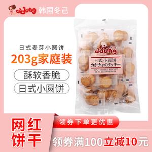 【冬己】日式麦芽海盐饼干406g