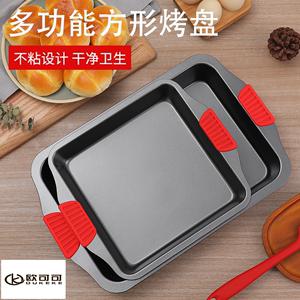 加厚重钢不粘长方形烤盘烤鱼盘深烤盘饼干蛋糕面包食物盘