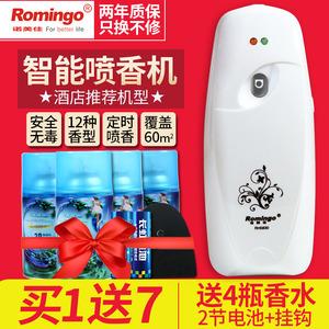 【居家神器】空气清新剂自动喷香器