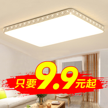 2019 new LED living room lamp super thin rectangular ceiling lamp simple modern warm bedroom lamp room lamps and lanterns
