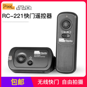 品色RW-221S1S2无线<span class=H>快门线</span>遥控器For<span class=H>索尼</span>微单A7 A7r NEX-3N A58