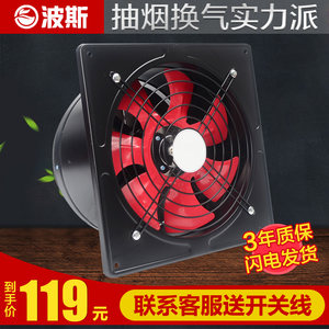 强力抽风机油烟排风扇厨房10寸12寸排气扇窗式换气扇大功率排烟扇