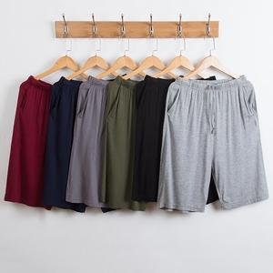 男短裤夏五分裤宽松莫代尔家居裤薄款加肥加大码睡裤中老年300斤