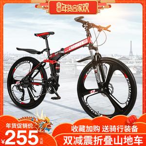 AMIN折叠山地车<span class=H>自行车</span>成人2426寸双减震越野变速赛车男女学生单车