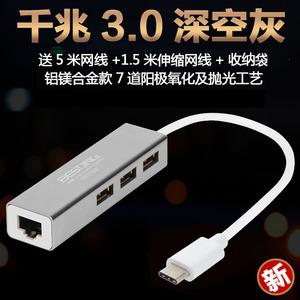 苹果macbook笔记本电脑Pro雷雳3转换器Air网线转接口usb-c转接网络type-c连接头雷电3配件