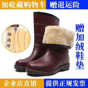 冬季中筒加绒加厚保暖棉雨靴女防滑<span class=H>橡胶</span>仿皮<span class=H>雨鞋</span>女士防水防滑套鞋