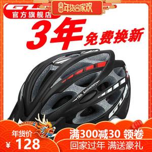 GUB SS骑行<span class=H>头盔</span>男女自行车山地公路车平衡车安全帽子单车骑行装备
