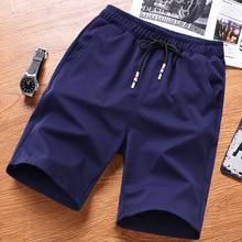 Jeep Shield Summer Running 5 Points Shorts Men Summer Fast-drying Leisure Pants Loose 5 Points Trousers Beach Pants