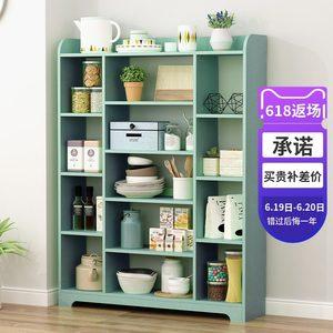 书柜<span class=H>书架</span>简约现代落地置物架简易桌上学生用小书柜架经济型省空间