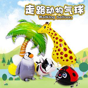 生日派对装饰布置用品儿童宝宝玩具卡通<span class=H>铝膜</span>宠物铝箔<span class=H>气球</span>走路动物