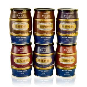 云南特产彩云之乡小粒<span class=H>咖啡</span>130g罐装多口味速溶<span class=H>咖啡</span>粉高原小粒<span class=H>咖啡</span>