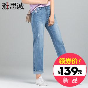 女裤子浅色<span class=H>牛仔裤</span>女宽松直筒裤2019夏季新款高腰韩版显瘦九分裤薄