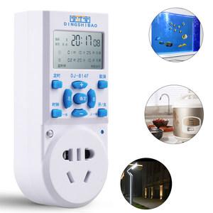 定时插座 冰箱伴侣  鱼缸间歇循环倒计时开关 智能电源自动断电器
