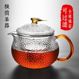 日式玻璃耐高温过滤小花茶壶耐热泡<span class=H>茶器</span>电陶炉煮茶红茶具套装家用