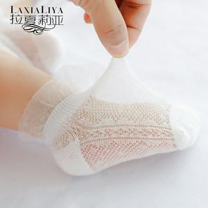 婴儿袜子女夏季薄款宝宝<span class=H>丝袜</span>儿童短袜新生儿女童公主夏天超薄网眼