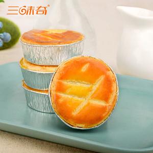 【4种口味】三味奇法式乳酪<span class=H>糕点</span>休闲食品<span class=H>西式</span><span class=H>糕点</span>点心甜品零食