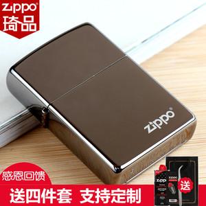 zippo打火机正版美国男士zppo原装zipoo黑冰zipp煤油zp正品旗舰店
