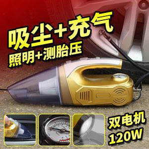 车载吸尘器充气泵<span class=H>一体机</span> 180W大功率12V汽车轮胎车用多功能打气泵