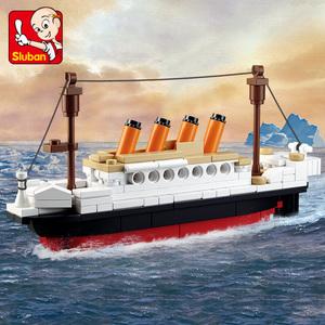 泰坦尼克号<span class=H>积木</span>模型拼装益智类<span class=H>玩具</span>男孩小学生女孩儿童<span class=H>积木</span>船