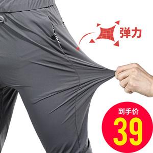 速干裤男夏季薄款户外运动休闲裤男修身冲锋裤直筒长裤子弹力宽松