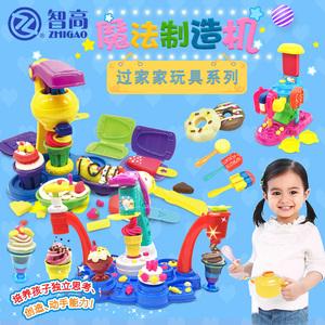 智高KK魔法学堂3D<span class=H>彩泥</span><span class=H>橡皮</span><span class=H>泥</span>雪糕模具套装儿童冰淇淋面条机玩具
