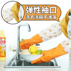 冬天加厚洗碗刷碗用的防冻<span class=H>手套</span>防水加棉女皮冬季<span class=H>家务</span>洗衣衣服加绒
