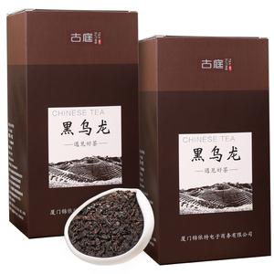 古庭炭焙熟茶黑乌龙油切茶叶乌龙茶100g