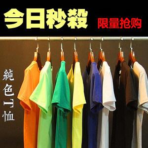 日系文艺小清新糖果色纯色短袖<span class=H>T恤</span> 韩版简约休闲潮男女纯棉打底衫