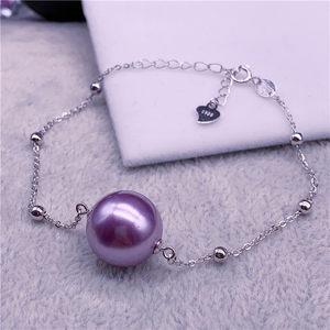 新款12-13mm强光紫色金色淡水珍珠<span class=H>手链</span>正品925纯银手镯送女友礼物