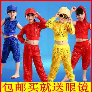 儿童亮片爵士舞演出服喜庆男女童现代舞蹈<span class=H>表演服</span>幼儿嘻哈街舞服装