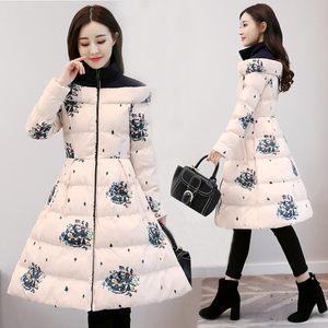 棉衣女小个子公主裙摆收腰中长款斗篷蓬蓬款羽绒棉服印花外套冬