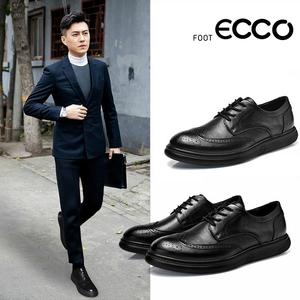 FOOTECCO透气皮鞋男韩版潮流商务休闲正装英伦布洛克鞋增高<span class=H>男鞋</span>
