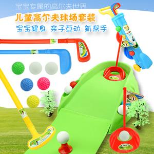 儿童高尔夫球杆套装宝宝户外亲子室内运动体育幼儿园球类<span class=H>玩具</span>3岁