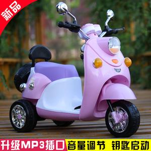 儿童电动摩托车男女孩儿童<span class=H>电动车</span>三轮车<span class=H>玩具</span>车礼品小孩宝宝摩托车