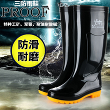 Waterproof Shoes for Men with High Barrel and Waterproof Shoes for Men with Waterproof Shoes for Outdoor Car Washing and Waterproof Shoes for Men at Work Site