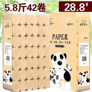 熊孩子5.8斤本色卫生纸无芯卷纸家用批发<span class=H>卷筒纸</span>家庭实惠装手纸巾