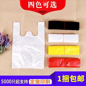 黑红白色手提食品<span class=H>袋子</span>批发塑料袋一次性打包方便袋背心袋订做包邮