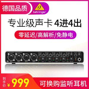 BEHRINGER/百灵达 UMC404HD 专业编曲音频接口USB<span class=H>声卡</span><span class=H>录音</span><span class=H>棚</span> <span class=H>外置</span>