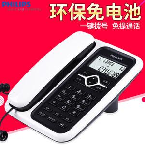 <span class=H>飞利浦</span>CORD020<span class=H>电话</span>机座机 免电池 办公家用商务固定<span class=H>电话</span>有线坐机