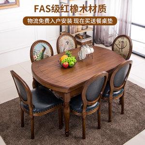 餐<span class=H>桌椅</span>组合折叠餐桌小户型4人6人伸缩餐桌家用饭桌北欧实木餐桌