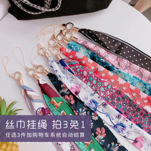 Temperament silk scarf mobile phone lanyard Apple x floral animal fabric soft hanging neck accessories long chain hundred matching pieces female models