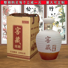 Liquor Bottle Ceramics One Kind 23 Kinds Liquor Bottle Customized Liquor Tank 500ML Hot Selling Household Pottery Cans