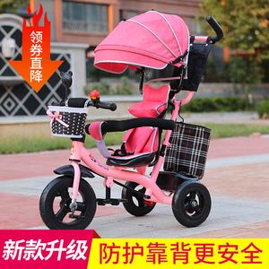 儿童三轮车手推车男女<span class=H>自行车</span>大号宝宝童车1-3-6岁小孩脚踏车包邮
