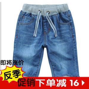 <span class=H>夏</span>装儿童牛仔短<span class=H>裤</span><span class=H>男童</span><span class=H>七分</span><span class=H>裤</span><span class=H>夏</span>款薄款6五分<span class=H>裤</span>8宽松9反季12岁纯棉